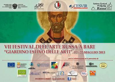 Settimo Festival dell'Arte Russa a Bari 2013 - Giardino Estivo Delle Arti