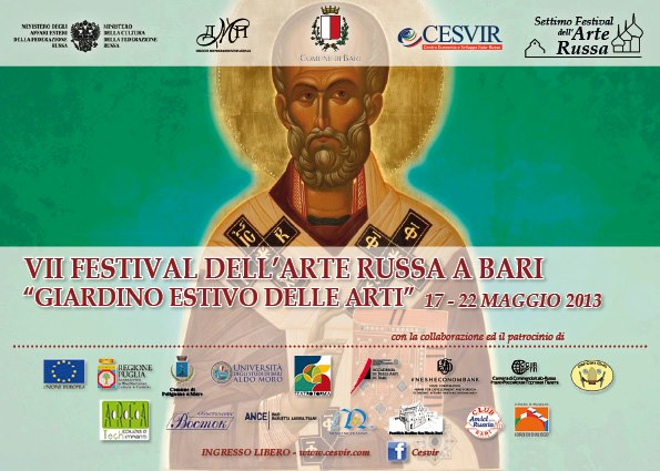 settimo-festival-dellarte-russa-bari-2013-giardino-estivo-delle-arti