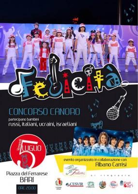 Festival Canoro Giovanile Felicità a Brindisi dal 3 all'8 luglio 2013