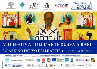 Ottavo Festival dell'Arte Russa a Bari 2014 – Giardino Estivo Delle Arti