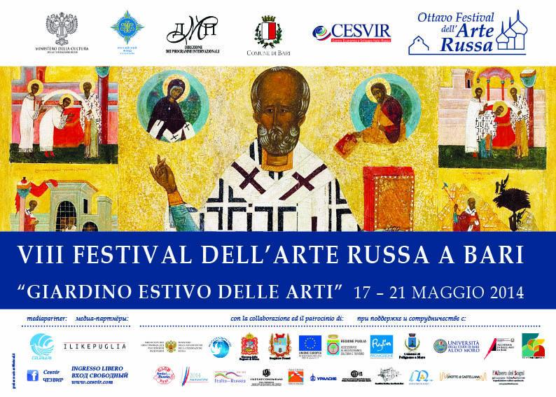 ottavo-festival-dellarte-russa-a-bari-2014-giardino-estivo-delle-arti