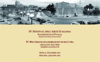 """Presentazione festival """"Suggestioni di Puglia"""" a Mosca e """"Club Amici della Russia"""" e """"casa russia"""""""