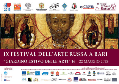 IX Festival dell'Arte Russa a Bari - Il Giardino Estivo delle Arti - 16-21 maggio 2015
