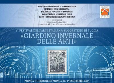 VI edizione del Festival dell'Arte italiana in Russia