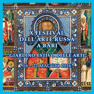 16.05.2016: Conferenza Stampa X Festival dell'Arte Russa a Bari