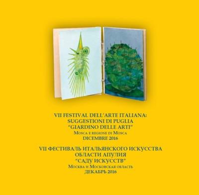 C.S. > Al via la settima edizione del Giardino invernale delle Arti a Mosca