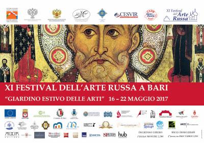 ХI FESTIVAL DELL'ARTE RUSSA A BARI «GIARDINO ESTIVO DELLE ARTI» - Il programma