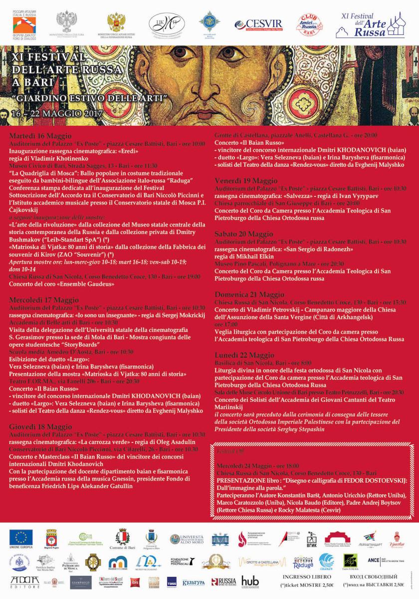 хi-festival-dellarte-russa-bari-giardino-estivo-delle-arti-programma-programma-IT