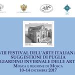 Al via l'ottava edizione del Festival dell'Arte italiana in Russia