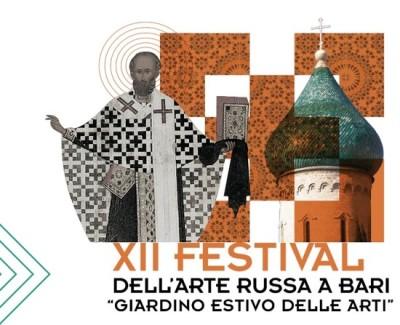 Anteprima ХII FESTIVAL DELL'ARTE RUSSA A BARI 2018