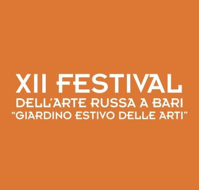 Programma del XII Festival dell'arte russa a Bari