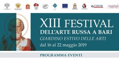 Programma ХIII FESTIVAL dell'ARTE RUSSA a Bari «GIARDINO ESTIVO DELLE ARTI»