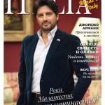 La 'Diplomazia della Cultura' sulla rivista russa 'Italia-Made in Italy'